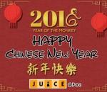 JuiceAPac_2016_CNY