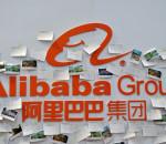 alibaba_shutterstock_265259816