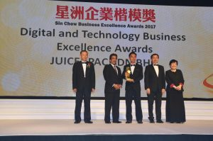 JuiceAPac – Winner of Sin Chew Business Excellence Awards 2017